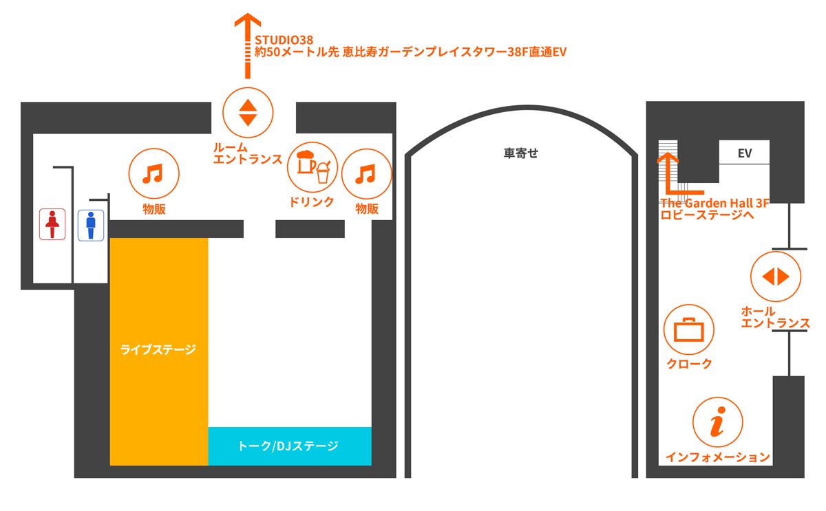 ygp_room_1f