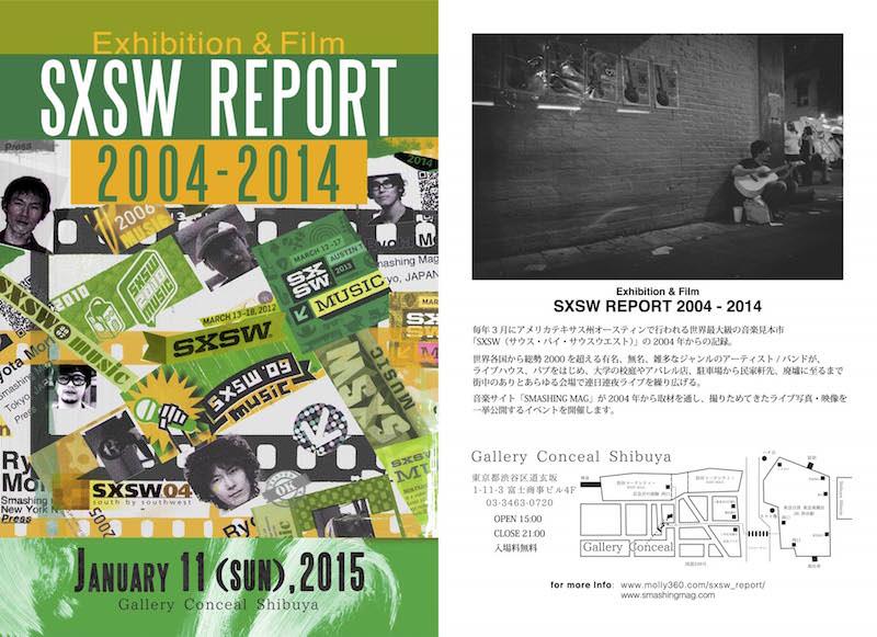 SXSW-Report-large